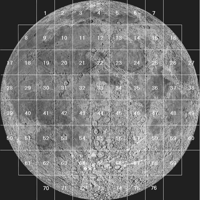 The Rükl Moon Map Areas
